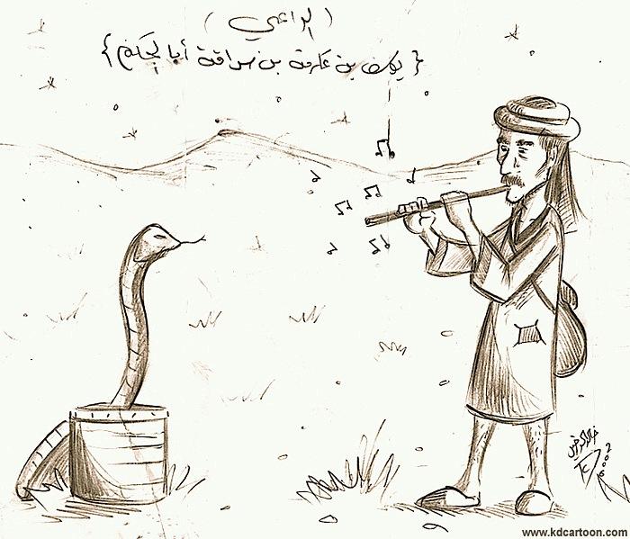 Alra3i الراعي