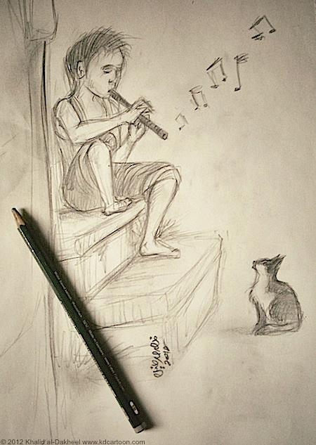 Young Instrumentalist & Cat