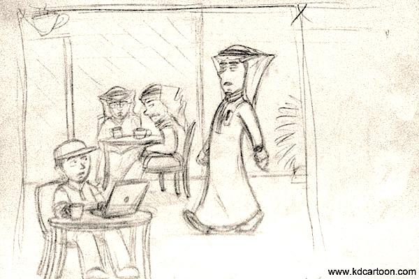 Process of Smug comic 1