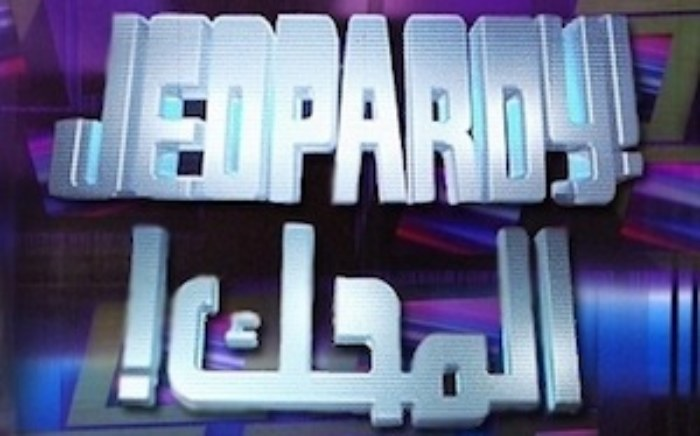 jeopardy-arabic-thumb1