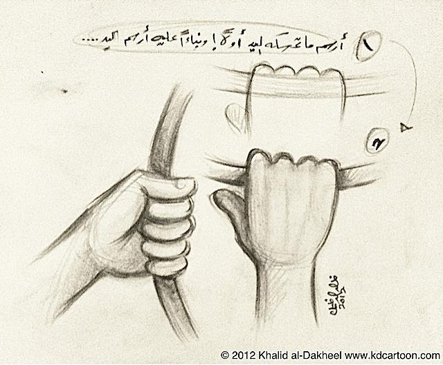 cartoon-hands2
