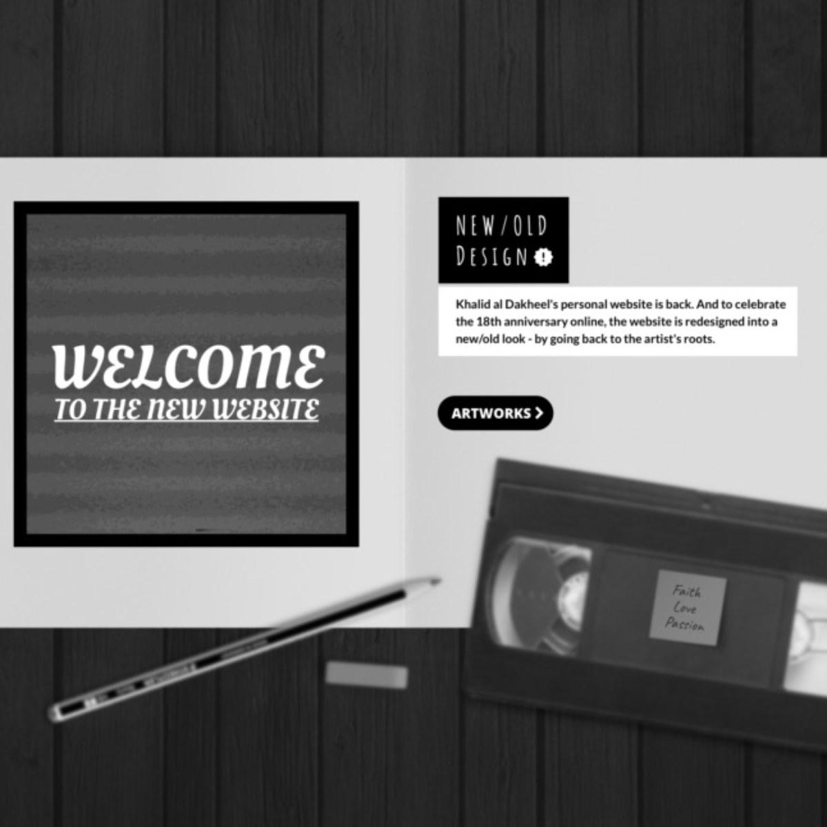 new-website-screenshot-english2
