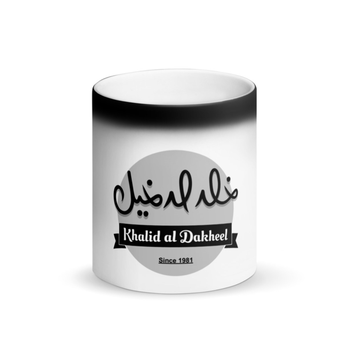 Khalid al Dakheel Logo – Special Mug